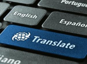 Translation software vs human transatlion